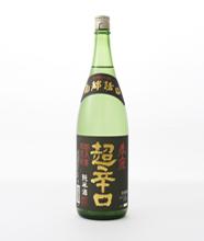 春鹿 純米酒 超辛口