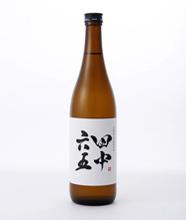 糸島産山田錦 純米酒 田中六五