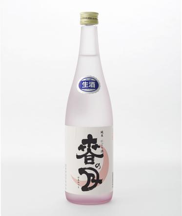 天穏 純米活性 にごり生酒 春の月