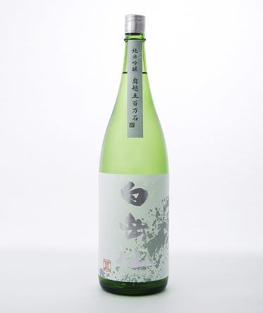 白岳仙 奥越五百万石 純米吟醸