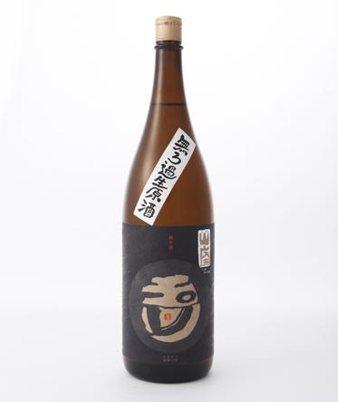 玉川 自然仕込 純米酒 (山廃) 無濾過生原酒 白ラベル