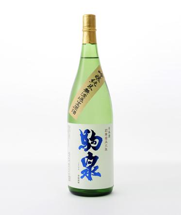 駒泉 吟醸純米 無濾過生原酒