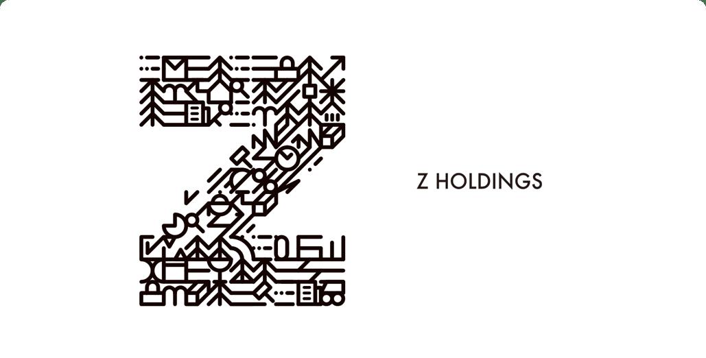 news_Zホールディングス