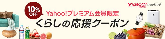 くらポン11/5