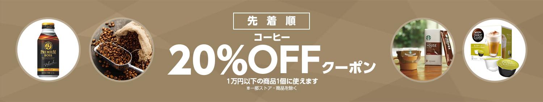 1杯8円!源宗園 お茶屋の珈琲 オリジナルブレンド 500g×4  実質 1,520円 送料無料!