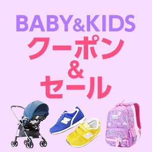 Baby&Kid's Happy fair