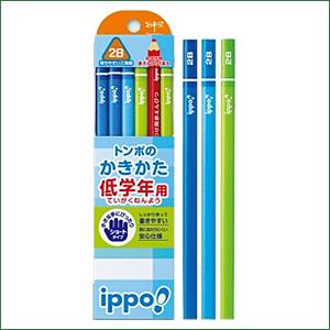 名前入り鉛筆