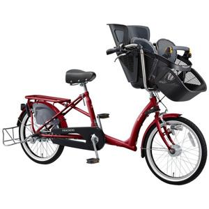子ども乗せ用自転車