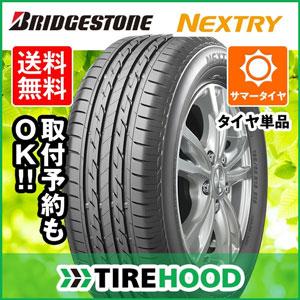 サマータイヤ ブリヂストン NEXTRY ネクストリー 195/65R15 91S タイヤ単品1本