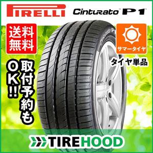 サマータイヤ ピレリ CINTURATO チントゥラート CINTURATO P1 195/65R15 91V タイヤ単品1本