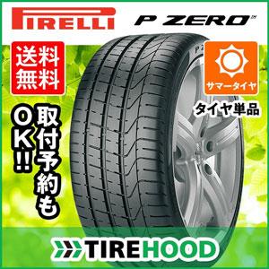 サマータイヤ ピレリ P ZERO ピーゼロ 225/45R18 91W ★ (BMW承認タイヤ) タイヤ単品1本