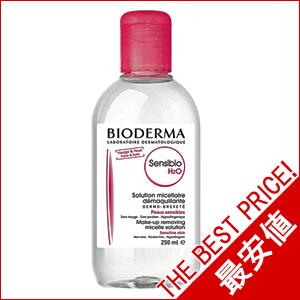 ビオデルマ サンシビオH2O D