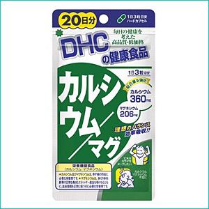 ワンコイン500円以内送料無料
