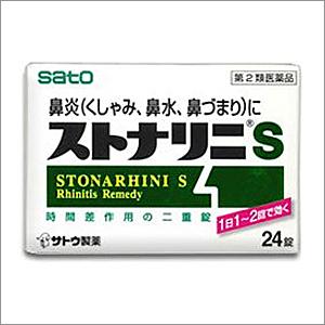 ストナリニ 鼻炎薬