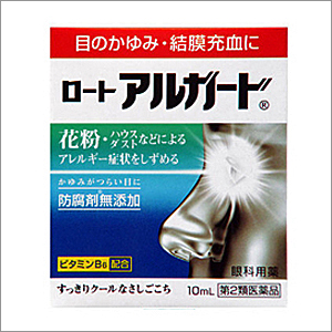アルガード目薬、鼻炎薬