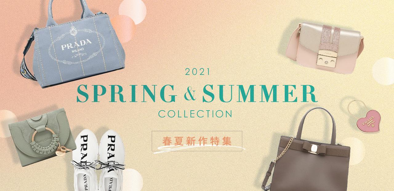 2021春夏新作が入荷!