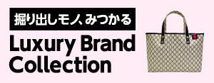 ブランドコレクション メンズ