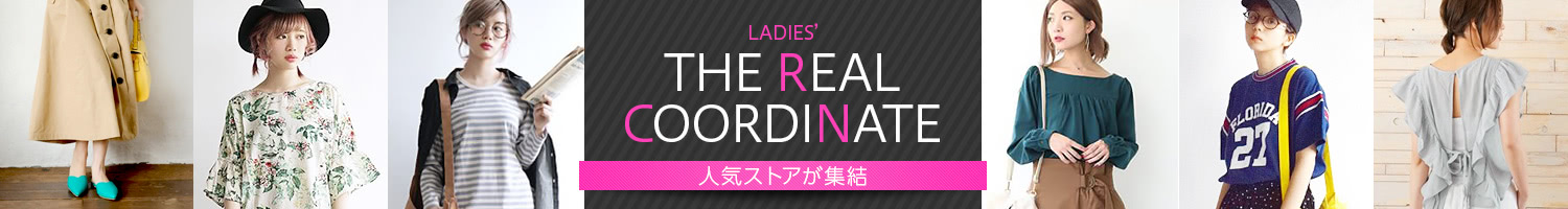 THE REAL COORDINATE - Yahoo!ショッピング