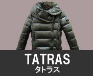 TATRAS タトラス