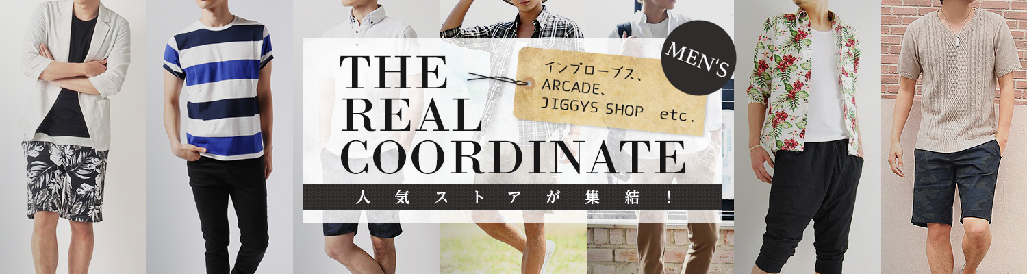 MEN'S THE REAL COORDINATE