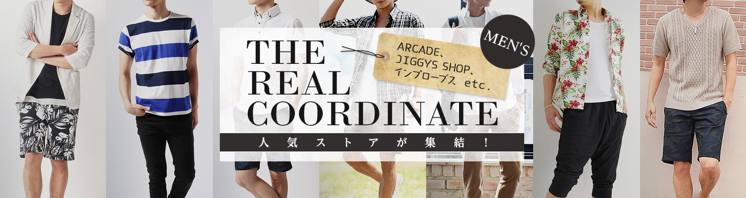 MEN'S THE REAL COORDINATE - Yahoo!ショッピング