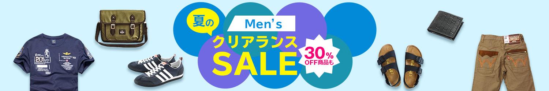 夏のクリアランスセール Men's - Yahoo!ショッピング