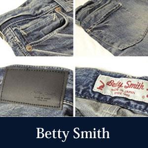 ベティスミス