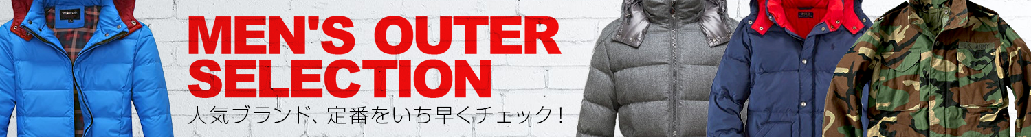 Men's Outer Selection 今年の人気ブランド、定番をいち早くチェック!