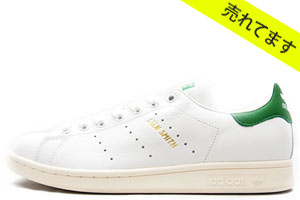 Stan Smith WHITE/GREEN