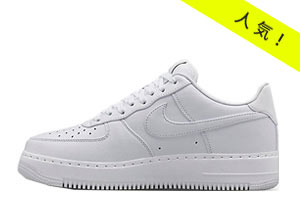 AIR FORCE 1LOW