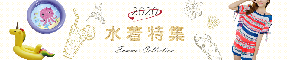 SUMMER COLLECTION 2020水着