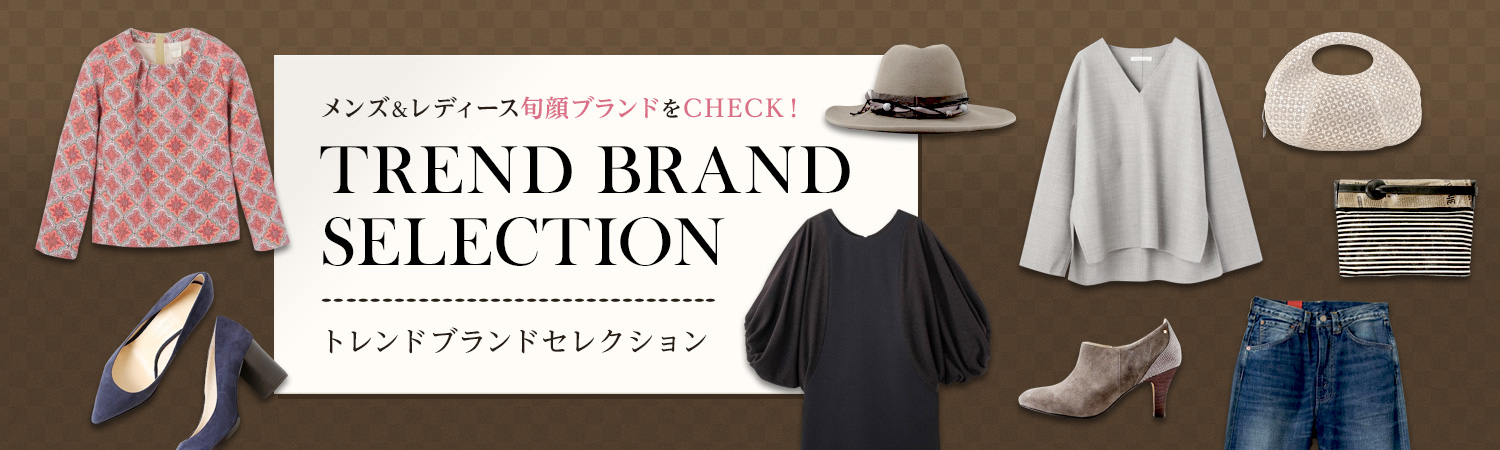 TREND BRAND SELECTION