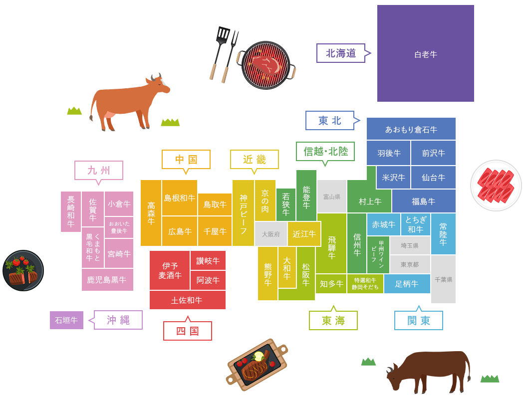 ブランド牛MAP