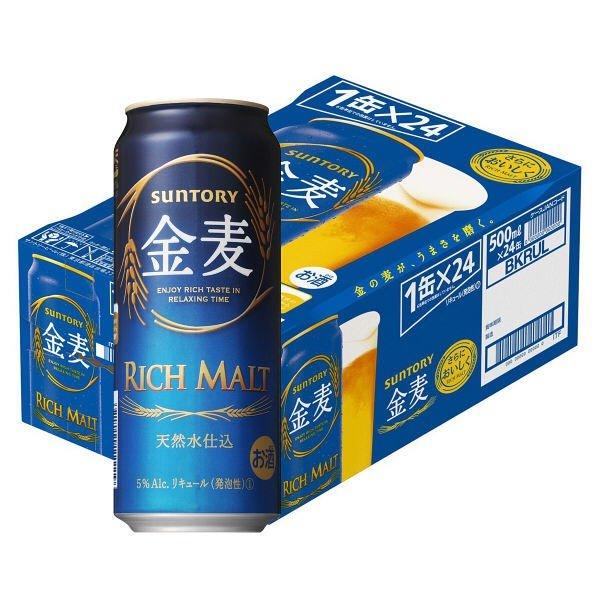 送料無料 サントリー 金麦 500ml 1箱(24缶入)