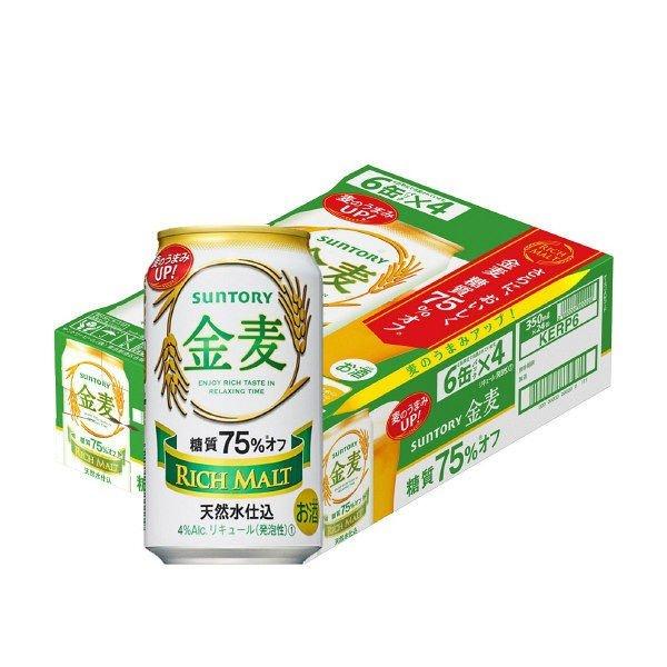 サントリー 金麦 糖質75%オフ 350ml 1箱(24缶入)