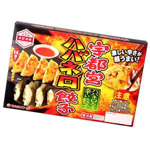 マルシンフーズ 宇都宮ハバネロ餃子