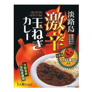淡路島玉ねぎ×京都ハバネロ