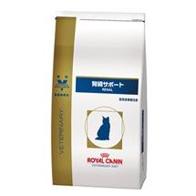 ロイヤルカナン 猫用療法食 ドライ 4kg