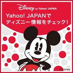 Disney on Yahoo! Japan