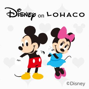 LOHACO(外部サイト)