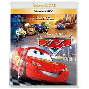 カーズ(ブルーレイ、DVD)