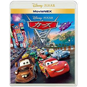 カーズ2(ブルーレイ、DVD)