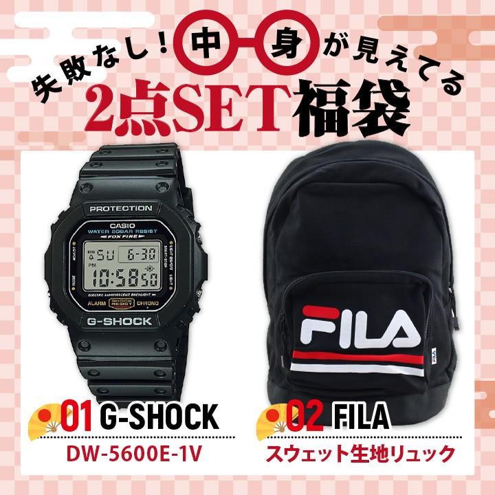 腕時計+リュック数量限定福袋!