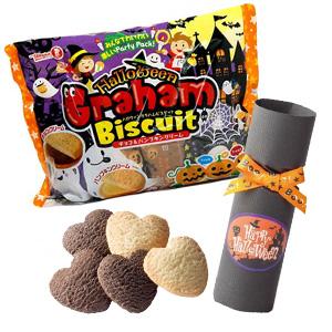 大袋お菓子、ハロウィンクッキー