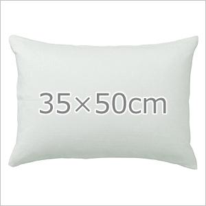 35×55cm
