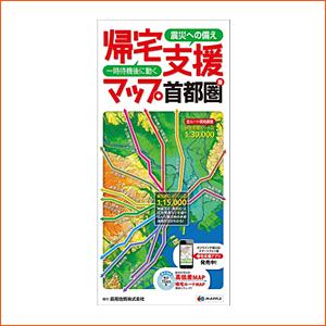 地図(帰宅用)