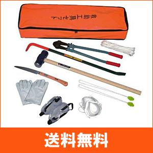 救助工具セット
