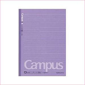 美しく書くためのキャンパスノート