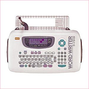ワードライタ カンタン文字書き機