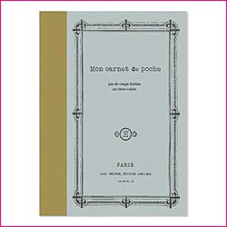 スパイスのノート